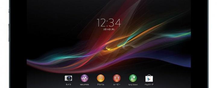Sony aktualizuje swoje urządzenia z Androidem.
