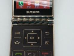 Propozycja od Samsunga.