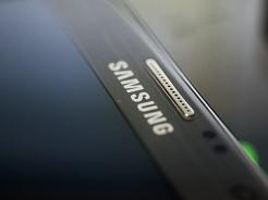 Lista urządzeń serii Galaxy, które zostaną zaktualizowane do Androida 4.4.2