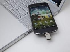 DataTraveler microDuo – zwiększ ilość pamięci w swoim smartfonie lub tablecie