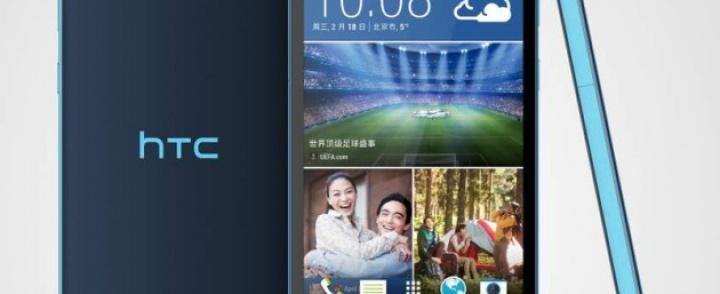 HTC przedstawia Desire 826