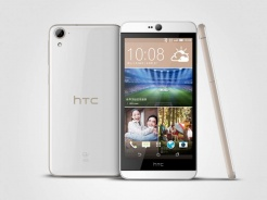HTC Desire 826 od jutra w sprzedaży