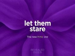 HTC potwierdziło datę premiery HTC One M9