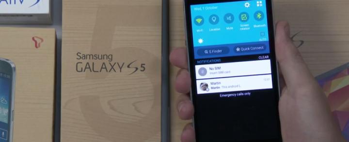 Samsung przywraca przycisk wycisz w najnowszej aktualizacji oprogramowania dla Galaxy S5